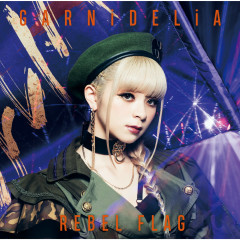 Rebel Flag - GARNiDELiA