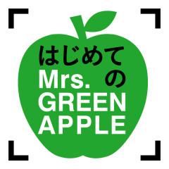 Hajimeteno Mrs. GREEN APPLE - Mrs. GREEN APPLE