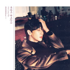 바람이 불어온다 - Park Jung Min