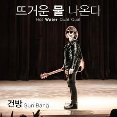 Hot Water Qual Qual (Single)