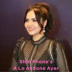 A Lo At Sone Ayar