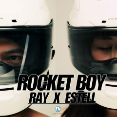 ROCKET BOY - Estell, Ray