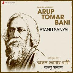 Arup Tomar Bani (Rabindra Sangeet)