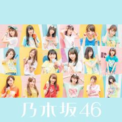 Nigemizu (Special Edition) - Nogizaka46