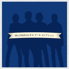 Mr.Children Music Box Collection - Relaxing Time Music