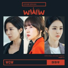 Search: WWW OST Part.5 (Single) - Mamamoo