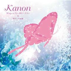 Wings to Fly / Niji / AsuhenoKodou - Kanon