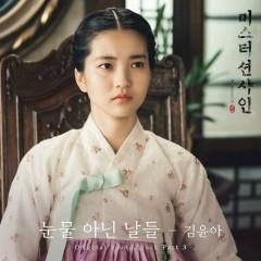 Mr. Sunshine OST Part.3 - Kim Yuna