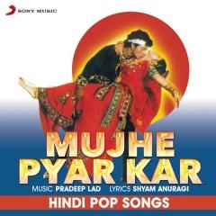 Mujhe Pyar Kar