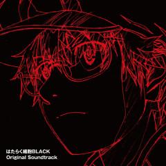 Cells At Work! CODE BLACK (Original Soundtrack) - Yugo Kanno