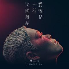 Ai Qing Shi Yi Zhong Fa Guo Tian Pin