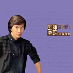 Huan Qiu Cui Qu  Sheng Ji Jing Xuan Xu Guan Jie 3 - Sam Hui