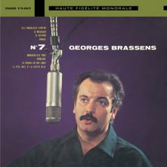 Georges Brassens et sa guitare N°7 - Georges Brassens