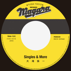 Singles & more - Eiichi Ohtaki