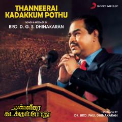 Thanneerai Kadakkum Pothu (Songs & Message)