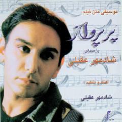 Par-e-Parvaz - Sound Track - Shadmehr Aghili