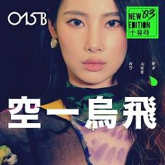 New Edition 03 (Single)