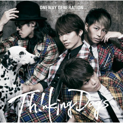 Oneway Generation - Thinking Dogs