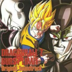 Dragon Ball Z Burst Limit Original Soundtrack
