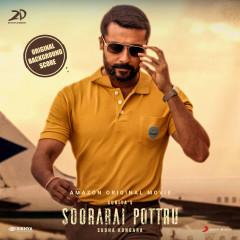 Soorarai Pottru (Original Background Score) - G.V. Prakash Kumar