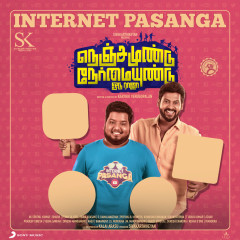 Internet Pasanga (From
