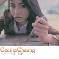 Cecilia Cheung - Pai Zhi Zhang
