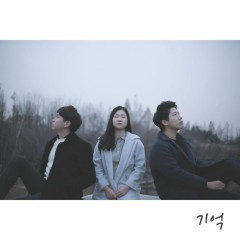 Memory (Single) - Out Of Campus