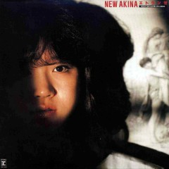 New Akina Etranger (2012 Remaster)