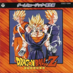 Dragon Ball Z Game Music Saisei-hen