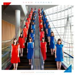 Sorezoreno Isu (Special Edition) - Nogizaka46