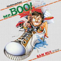Mr. Boo! The Private Eyes Ban Jin Ba Liang - Sam Hui