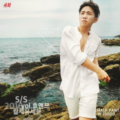Monthly Rent Yoo Se Yun: The Eighth Story