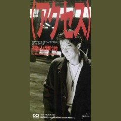 Access - Masaharu Fukuyama