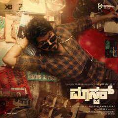 Master (Kannada) (Original Motion Picture Soundtrack) - Anirudh Ravichander