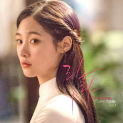 Lala (Live Again, Love Again OST)