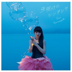 Yoake no Cinderella - Erii Yamazaki