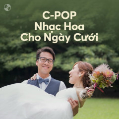 Nhạc Hoa Cho Ngày Cưới - Tiêu Chiến, Tiểu Phan Phan, Vương Lực Hoành, 183 Club