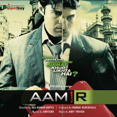 Aamir (Original Motion Picture Soundtrack) - Amit Trivedi