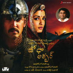 Jodhaa Akbar (Telugu) (Original Motion Picture Soundtrack) - A.R. Rahman