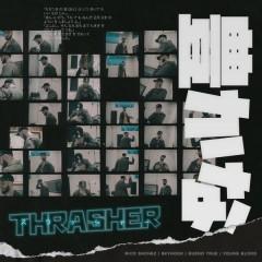 Thrasher (Single)