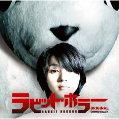 Rabbit Horror (Original Sound Track) - Kenji Kawai, SCANDAL