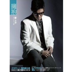 Yong Bao - William So