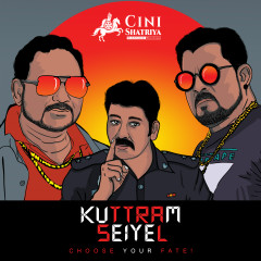 Kuttram Seiyel - Various Artists