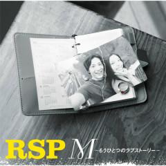 M - Mouhitotsu No Love Story - RSP