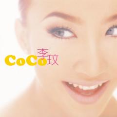 CoCo Lee - Coco Lee