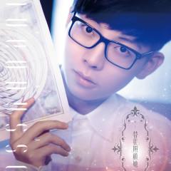 Love Odyssey - Xia Hu