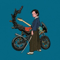 Dragon Bike (EP) - Han Yo Han