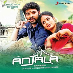 Anjala (Original Motion Picture Soundtrack)