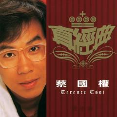 Zhen Jin Dian - Terence Tsoi - Terence Tsoi