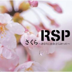 Sakura - Anatani Deaete Yokatta - RSP